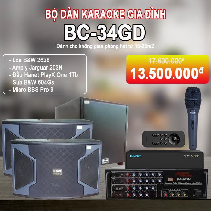 Xem thêm những bộ dàn karaoke gia đình hay giá rẻ khác