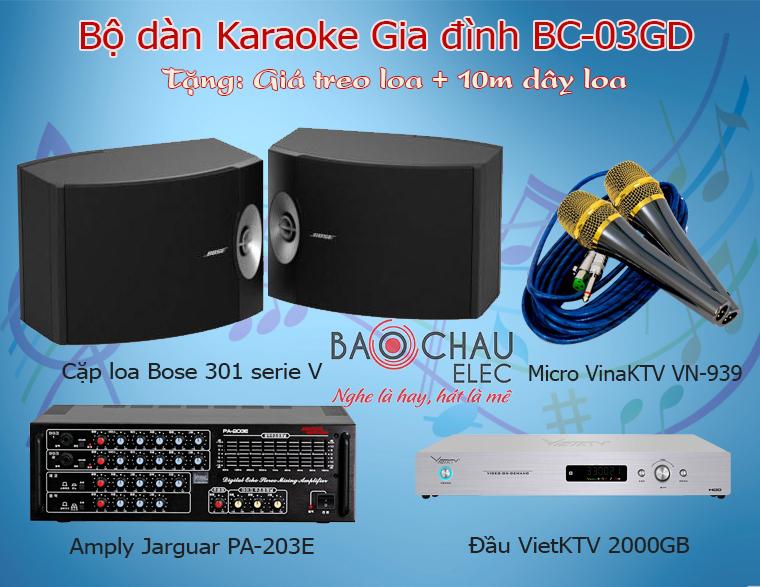 Bộ dàn karaoke Gia đình BC-03GD