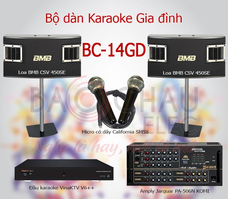 Bộ dàn karaoke gia đình BC-14GD