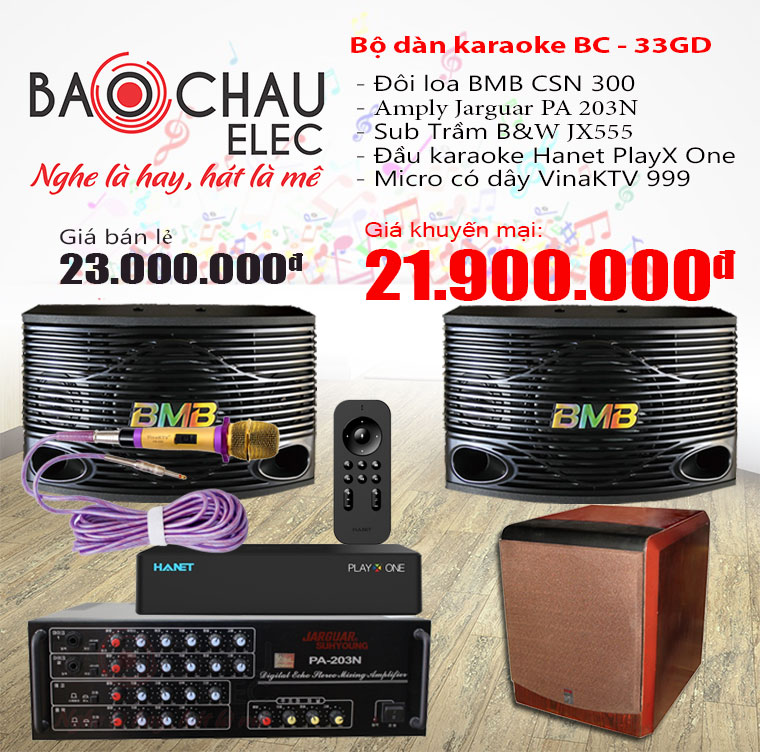 Bộ dàn karaoke gia đình BC – 33GD