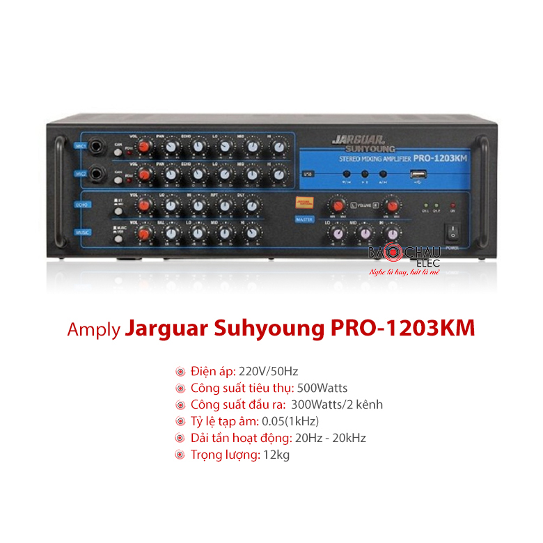 Amply Jarguar Suhyoung PRO-1203KM