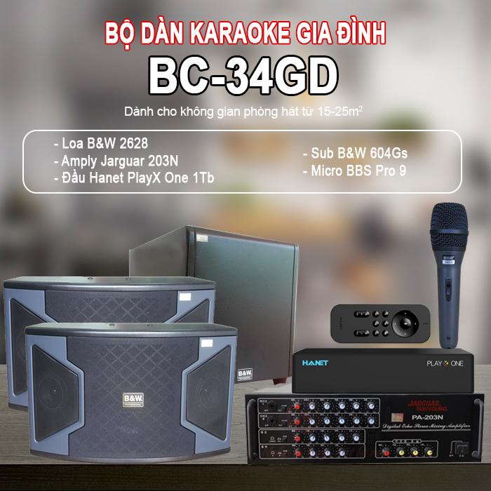 Bộ dàn karaoke BC-34GD