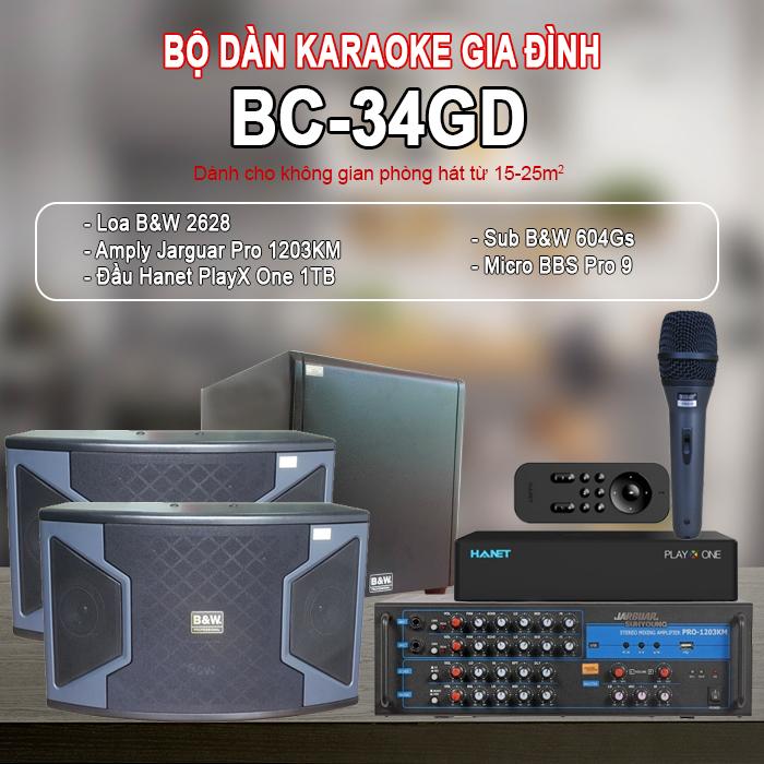 Dàn karaoke gia đình BC-34GD