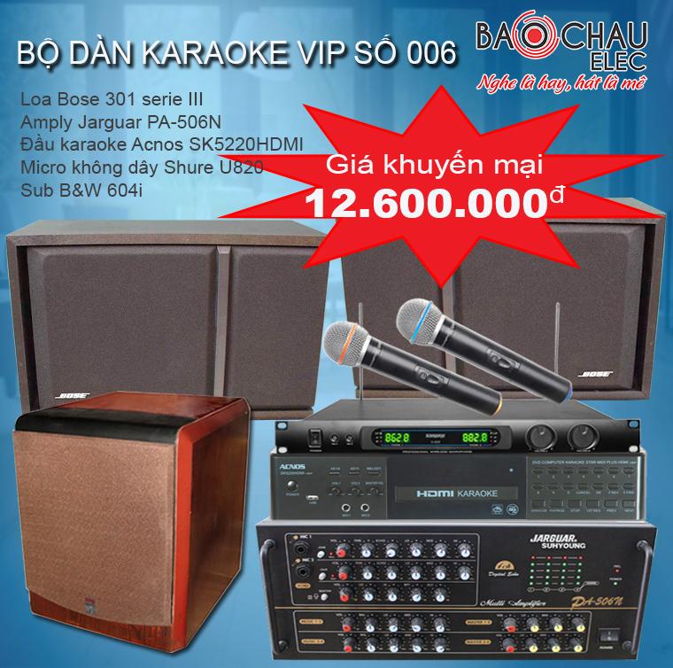 bo-dan-006gd111