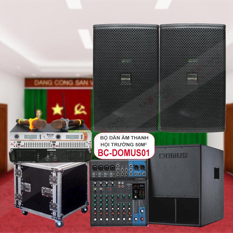 Dàn âm thanh hội trường 50m2 BC-Domus01
