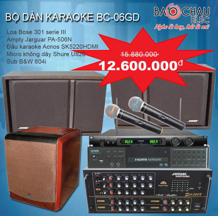 Bộ dàn karaoke gia đình BC-06GD