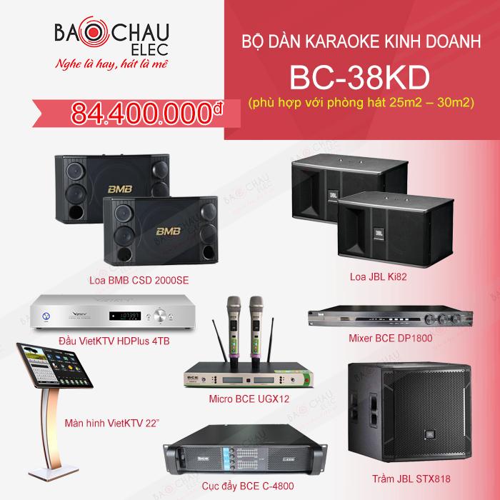 Bộ dàn kinh doanh BC-38KD