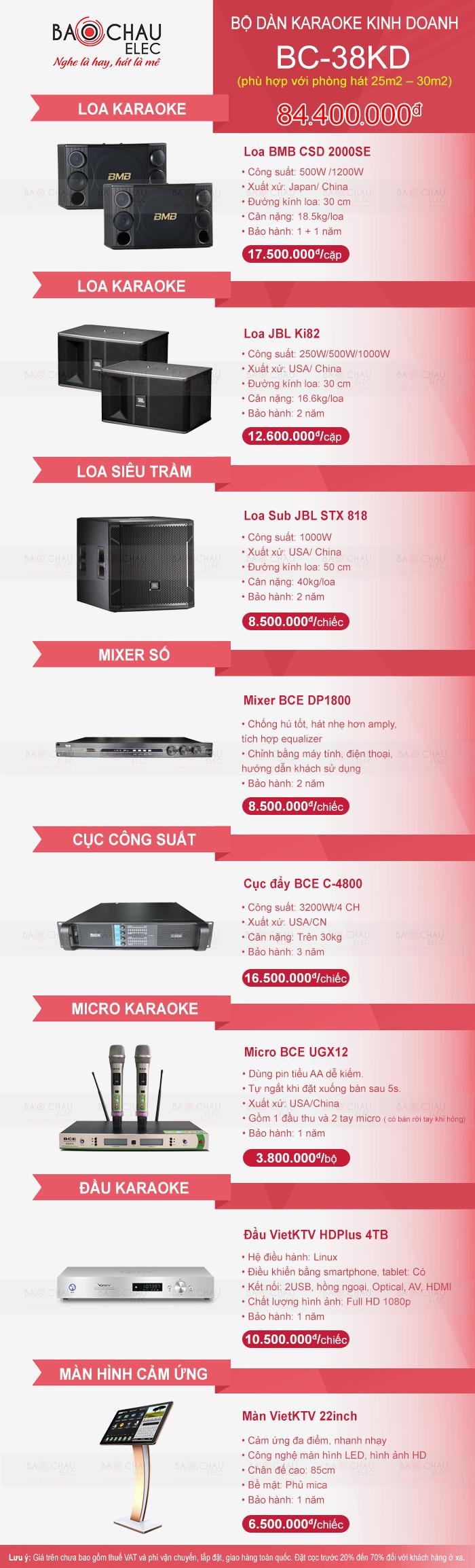 Bộ dàn karaoke kinh doanh chuyên nghiệp BC-38KD