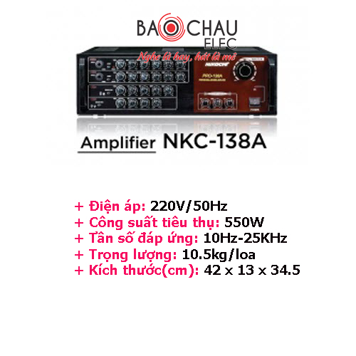 NKC-138A-1-250x250