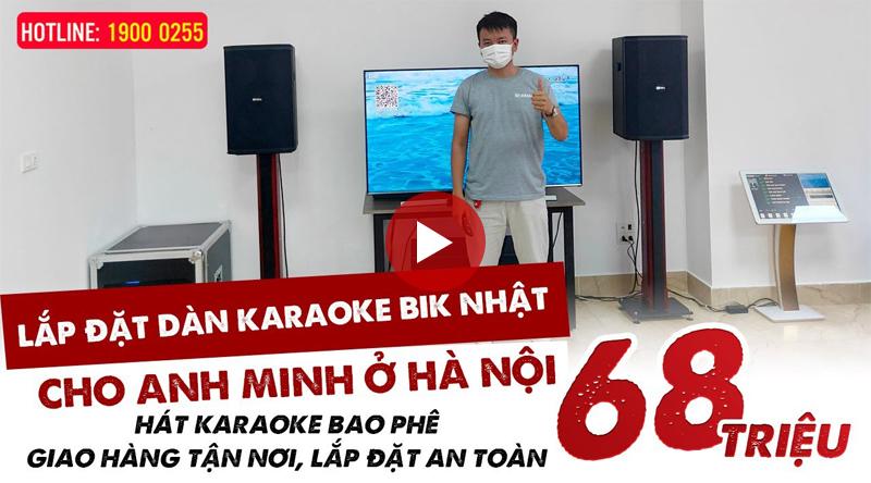 Lắp đặt dàn karaoke gia đình anh Minh tại Hà Nội