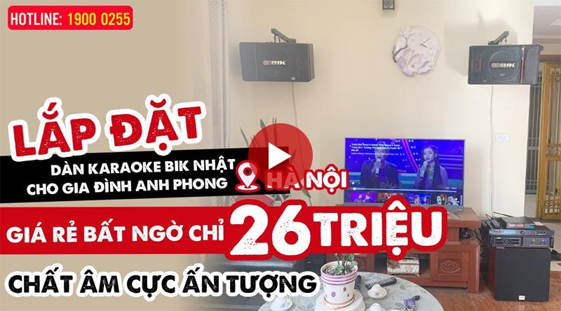 Dàn karaoke gia đình anh Phong