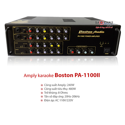 Amply Karaoke Boston PA 1100II