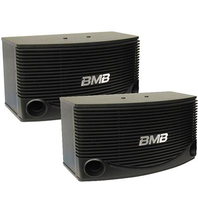 Loa BMB CSN-455E