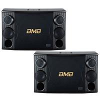 Loa Karaoke BMB CSD2000(SE) (bass 30cm)