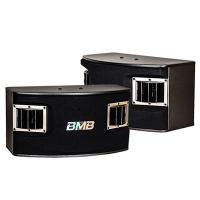 Loa BMB CSV-450C (bãi)
