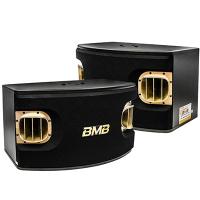 Loa Karaoke BMB CSV900(SE) (bass 30cm)
