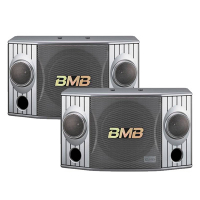 Loa BMB 550 bãi (bass 25cm)