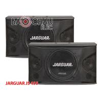 Loa Jarguar JS455