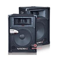 Loa Nanomax SK400 (Full đơn 4 tấc)