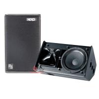 Loa Nexo PS10 (Full đơn 2.5 tấc)