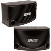Loa BMB 455 (bãi)