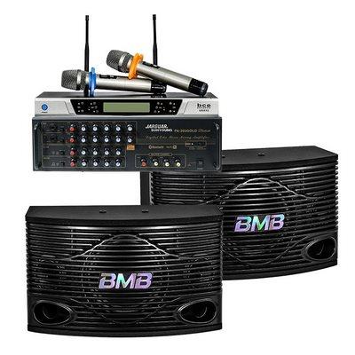 Dàn karaoke gia đình BC-T25GD