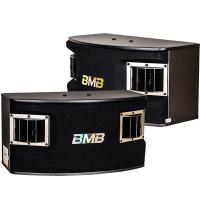 Loa Karaoke BMB CSV450(SE) (bass 25cm)
