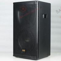 Loa karaoke BMB CSS 210