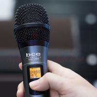 Tay micro không dây BCE U900 4