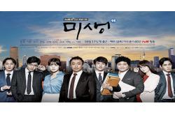 Tuyển tập 10 bộ phim Hàn Quốc được xem nhiều nhất 10 năm qua