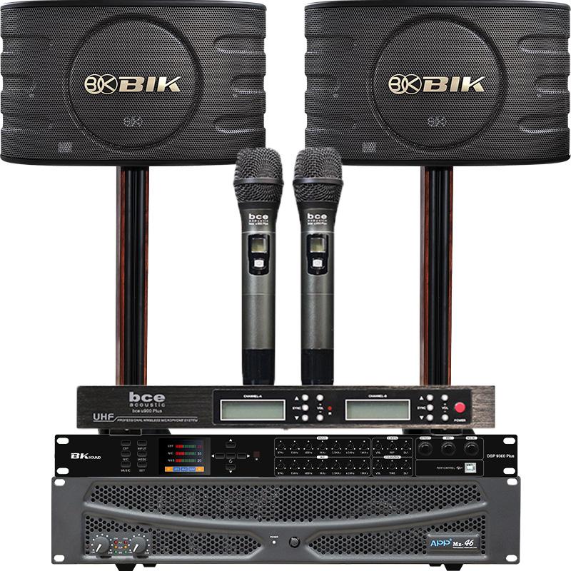 Dàn karaoke gia đình 2021-04