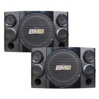 Dàn karaoke gia đình BMB cao cấp 08