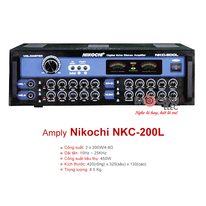 Amply Nikochi NKC-200L