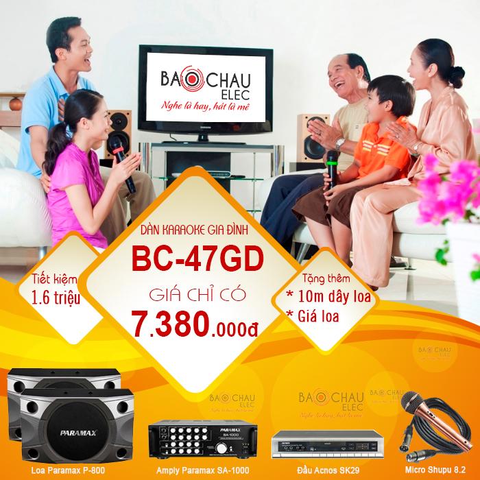Dàn karaoke gia đình BC-47GD