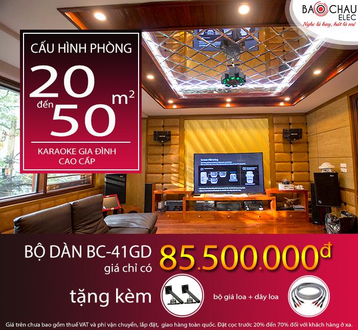 Dàn karaoke gia đình cao cấp BC-41GD