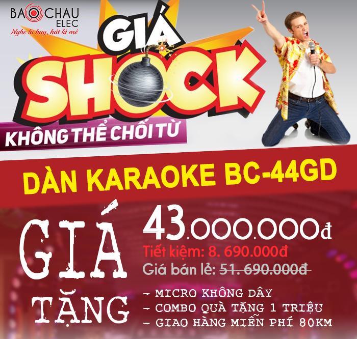 Dàn karaoke gia đình BC-44GD
